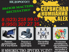 Скачать бесплатно фото Ремонт компьютеров, ноутбуков, планшетов Ремонт ПК и ноутбуков, планшетов и навигаторов любой сложности и многое другое 33798392 в Черногорске