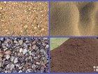 Пгс, песок, гравий дорожный, грунт и т.п