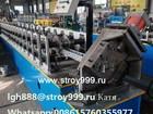 Просмотреть фото Разное Станок для производства кабельных лотков 70476321 в Чите