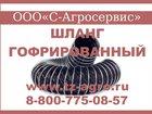 Уникальное изображение  Воздуховод гибкий гофрированный цена 33831109 в Димитровграде