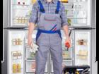 Фото в Ремонт электроники Ремонт холодильников Бытовое холодильное оборудование, холодильные в Димитровграде 0