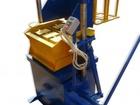 Смотреть изображение  Оборудование для производства шлакоблоков, брусчатки, бордюров, теплоблоков 32408991 в Дмитрове