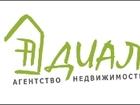 Увидеть фото  Оформление недвижимости, Юридические услуги 32702796 в Дмитрове