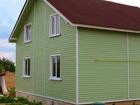 Фото в Недвижимость Продажа домов Новый дом из бруса 150 кв. м. готовый к проживанию в Дмитрове 4500000