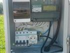 Увидеть foto Электрика (услуги) Подключение электричества 15 кВт, в Дмитровском районе, 34025029 в Дмитрове