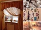 Уникальное фотографию Шторы, жалюзи Стильные шторы-легко! 34829861 в Дмитрове