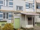 Уникальное изображение Аренда жилья Сдается 1-ком, квартира в Новосиньково на длительный срок 68429417 в Дмитрове