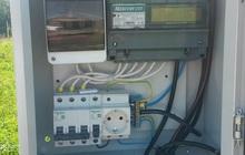 Подключение электричества 15 кВт