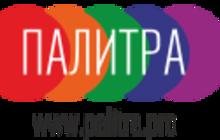 Рекламно-производственное ателье Палитра