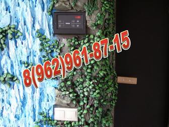 Смотреть изображение Электрика (услуги) ЭЛЕКТРОМОНТАЖНЫЕ работы в Дмитрове и районе, 32423512 в Дмитрове