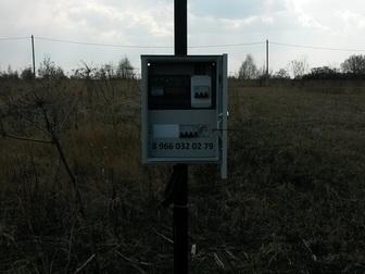 Уникальное foto Электрика (услуги) Подключение ЭЛЕКТРИЧЕСТВА в Дмитровском районе, 33047029 в Дмитрове