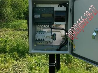 Смотреть фотографию Электрика (услуги) Услуги професcионального ЭЛЕКТРИКА 33162035 в Дмитрове