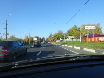 Уникальное фотографию Продажа домов Дом новый в п, Деденево 33252707 в Дмитрове
