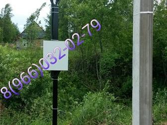 Уникальное фото Электрика (услуги) Выполнение ТУ от МОЭСК, подключение к электросетям, 33317762 в Дмитрове