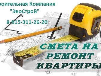 Скачать бесплатно изображение Ремонт, отделка бригада строителей выполняет все виды общестроительных и отделочных работ  33853943 в Дмитрове