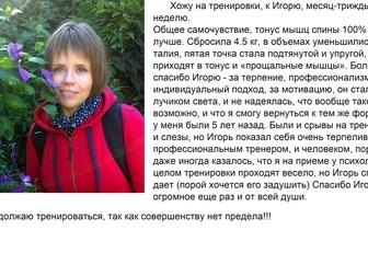 Скачать изображение  Убираю живот и бока за 15 занятий: персональный тренер 33854344 в Дмитрове