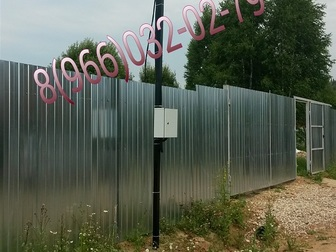 Смотреть фотографию Электрика (услуги) Подключение к электросетям, выполнение ТУ от МОЭСК в Дмитровском районе, 34025073 в Дмитрове