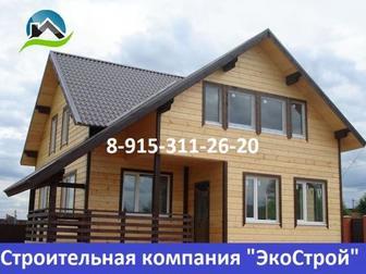 Уникальное изображение Строительство домов Построим Вам дом по Вашему проекту в Дмитровском районе 35308895 в Дмитрове