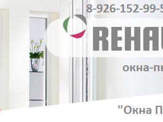 Уникальное изображение  Наша компания «Окна Пвх в Дмитрове», является одним из лучших производителей пластиковых окон немецкого профиля Rehau в Московском регионе 36458504 в Дмитрове