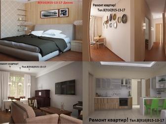 Уникальное фотографию Ремонт, отделка Отделка и ремонт квартир, 37575920 в Дмитрове