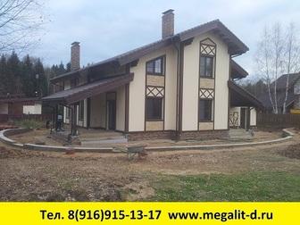 Новое изображение  Строительство, реконструкция, ремонтно-отделочные работы, 39344721 в Дмитрове