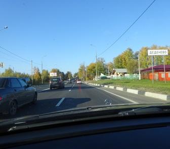 Фото в Недвижимость Продажа домов Продается новый дом (пмж) в п. Деденево 40 в Дмитрове 3100000