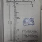 Кран башенный стационарный КБ-473