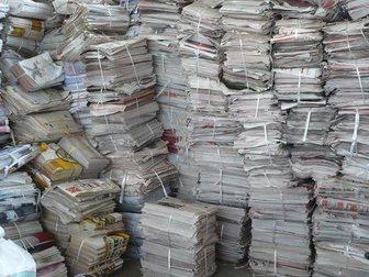 Скачать фото  купим утилизируем архивы на макулатуру в домодедово 33805061 в Домодедово