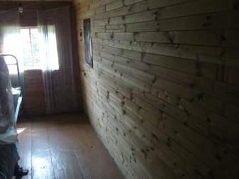 Скачать бесплатно изображение Земельные участки Продам дом в деревне с участком 45 сот 37887944 в Москве