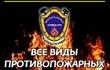 """ООО """"МПК Жилвентсервис"""" осуществляет комплексное"""