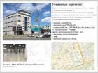 Новое foto  Сдам в аренду торговые площади 69977447 в Дзержинске