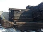 Изображение в Прочее,  разное Разное 3. Шпалы деревянные б. у. оптом от 250 штук. в Дзержинском 10