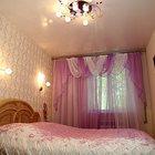 Сдаем квартиры посуточно,на часы,сутки в Дзержинске Нижегородской области