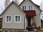 Увидеть foto Продажа квартир Продается дача Егорьевский район, д, Бруски 33831391 в Егорьевске
