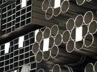 Изображение в Строительство и ремонт Строительные материалы Размер сечения (мм) от 20*20 до 80*80. Толщина в Егорьевске 120