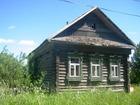 Новое foto  Дом в деревне Гришакино 39327902 в Шатуре