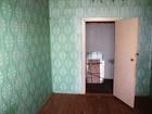 Фото в   Выставлена на продажу трехкомнатная квартира в Егорьевске 2800000