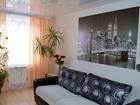 Изображение в   Продается замечательная 3-ая квартира в 3 в Егорьевске 3300000