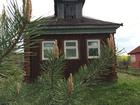 Скачать бесплатно foto Дома Дом в деревне Маврино 39612986 в Шатуре