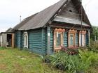 Скачать foto  Дом в деревне Молодинки Коломенского района 39795061 в Коломне