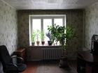 Скачать бесплатно foto Комнаты Комната на улице Софьи Перовской 103, 17 кв, м, 40196060 в Егорьевске