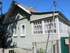 Новое фотографию Квартиры Дом в деревне Бармино Шатурского района 44433706 в Шатуре