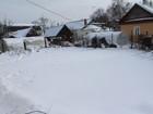Увидеть фото Квартиры Дом на улице Вокзальная 6 соток ИЖС 59247677 в Егорьевске