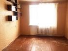 Скачать бесплатно фотографию Квартиры Комната на улице Софьи Перовской дом 103 60148293 в Егорьевске
