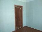Увидеть фото Дома Комната 11 кв, м, на улице Советская дом 29 63808000 в Егорьевске
