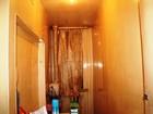 Уникальное фотографию Квартиры Комната 14 кв, м, на улице Гражданская дом 100 65093817 в Егорьевске