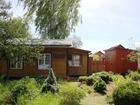 Свежее фотографию Дома Дача в поселке Рязановский 6 соток в снт 66559824 в Егорьевске
