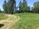 Увидеть фотографию Дома Участок 8 соток ижс в деревне Селиваниха 66601154 в Егорьевске