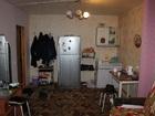 Новое фото Квартиры Комната 17 кв, м, на улице Советская дом 8 68388154 в Егорьевске
