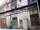 Скачать изображение Квартиры Коммерческая недвижимость на улице Тельмана 68576055 в Егорьевске